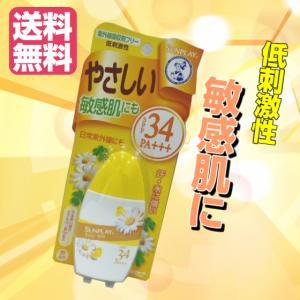 送料無料 メンソレータム サンプレイ ベビーミルク 30g (UV・日焼け止め乳液)|makelucky