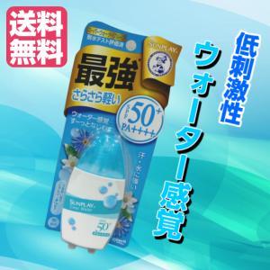 送料無料 メンソレータム サンプレイ クリアウォーター 30g (UV・日焼け止め乳液)|makelucky