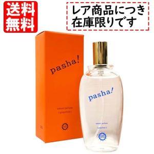 (アウトレット) 送料無料 パームツリー PALM TREE パシャ!グレープフルーツ オードパルファム 80ml (あすつく 香水)|makelucky
