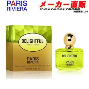 安心のメーカー直販 パリスリヴィエラ デライトフル オードトワレ EDT SP 100ml (あすつく 香水) (DKNY ビーデリシャス) タイプの香り|makelucky