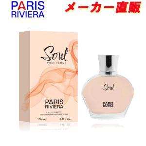 安心のメーカー直販 パリスリヴィエラ 香水 ソウル オードトワレ EDT SP 100ml (アルマーニ シィ)タイプの香り|makelucky