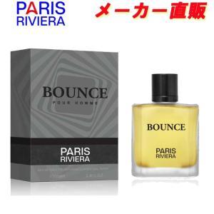 安心のメーカー直販 パリスリヴィエラ バウンス オードトワレ EDT SP 100ml (あすつく 香水) (ヒューゴボス ボス)タイプの香り|makelucky