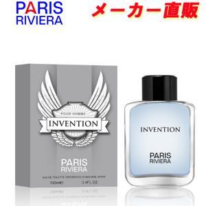 安心のメーカー直販 パリスリヴィエラ インヴェンション オードトワレ EDT SP 100ml (あすつく 香水) (パコラバンヌ インビクタス)タイプの香り|makelucky
