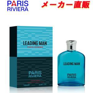 安心のメーカー直販 パリスリヴィエラ リーディングマン オードトワレ EDT SP 100ml (あすつく 香水) (ジャンポールゴルチェ ルマル)タイプの香り|makelucky