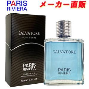 安心のメーカー直販 パリスリヴィエラ サルバトーレ オードトワレ EDT SP 100ml (あすつく 香水) (ディオール オーソバージュ)タイプの香り|makelucky