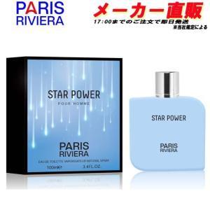 安心のメーカー直販 パリスリヴィエラ スターパワー オードトワレ EDT SP 100ml (あすつく 香水) (テュエリミュグレー エンジェルメン)タイプの香り|makelucky