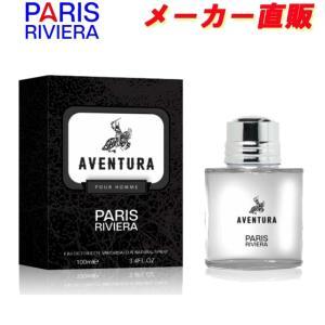 安心のメーカー直販 パリスリヴィエラ アヴェントゥラ オードトワレ EDT SP 100ml (あすつく 香水) (クリード アバントゥス)タイプの香り|makelucky