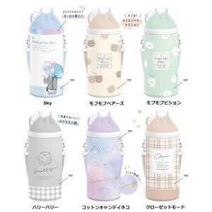 子供用ペットボトルホルダー ボトルポシェット ペットボトルカバー 水筒カバー ボトルホルダー 子供用...