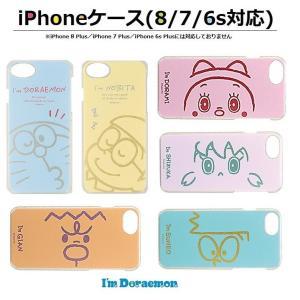 ドラえもんface iPhoneケース   iPhone 8 iPhone 7 iPhone 6s ...