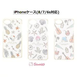 素材  プラスチック  サイズ   約14cm×約6.7cm  iPhone 8/iPhone 7/...