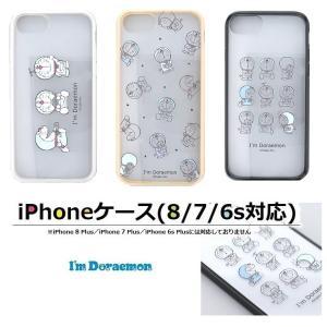 ドラえもんクリア iPhoneケース   iPhone 8 iPhone 7 iPhone 6s ス...