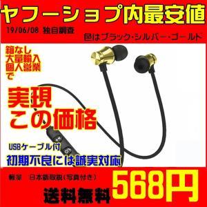 ワイヤレスイヤホン ワイヤレス イヤホン Bluetooth イヤホン bluetooth イヤホン ブルートゥース イヤホン 日本語取説  両耳の画像