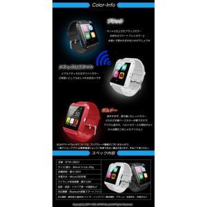 スマートウォッチ iphone 対応 アンドロ...の詳細画像3