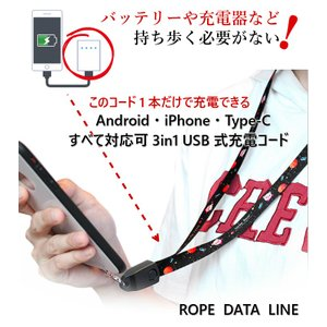 【携帯ストラップ型】Iphone ケーブル Iphone 充電ケーブル USBケーブル スマホ充電器 MicroUSB おしゃれ Type-c ケーブル 便利グッズ|maker-store|02