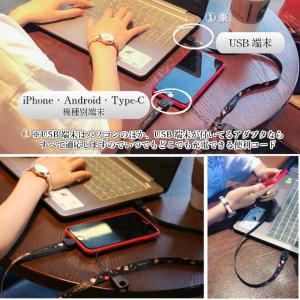 【携帯ストラップ型】Iphone ケーブル Iphone 充電ケーブル USBケーブル スマホ充電器 MicroUSB おしゃれ Type-c ケーブル 便利グッズ|maker-store|04