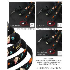 【携帯ストラップ型】Iphone ケーブル Iphone 充電ケーブル USBケーブル スマホ充電器 MicroUSB おしゃれ Type-c ケーブル 便利グッズ|maker-store|05