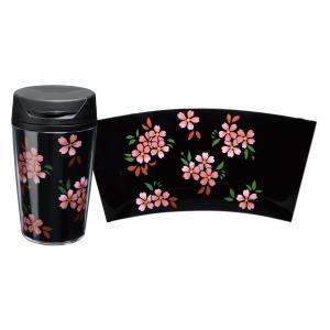 1509-04-11 蒔絵タンブラー 黒 350ml 桜|makie