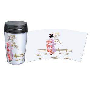 1509-04-14 蒔絵タンブラー 白 350ml 舞妓|makie