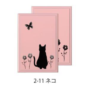 18-2-11 蒔絵朱印帳 ネコ|makie