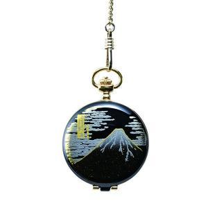 本金蒔絵 懐中時計 富士山|makie