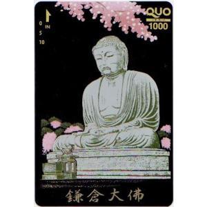 蒔絵QUOカード 鎌倉大仏 1000|makie