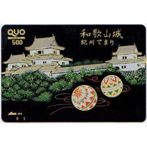 蒔絵QUOカード 和歌山城 500|makie