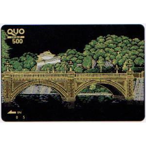 蒔絵QUOカード 二重橋 500|makie
