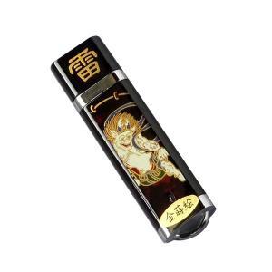 漆器(蒔絵)仕上げ 4GB ギフト用USBフラッシュメモリー・桐箱入り・雷神|makie