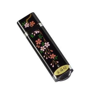 漆器(蒔絵)仕上げ 8GB ギフト用USBフラッシュメモリー・桐箱入り・しだれ桜|makie