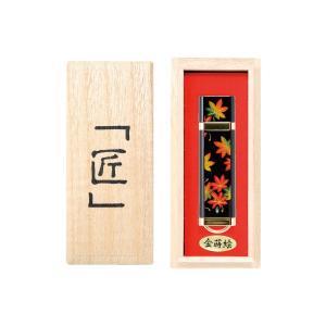 漆器(蒔絵)仕上げ 16GB ギフト用USBフラッシュメモリー・桐箱入り・紅葉(もみじ)|makie