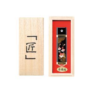 漆器(蒔絵)仕上げ 16GB ギフト用USBフラッシュメモリー・桐箱入り・梅|makie
