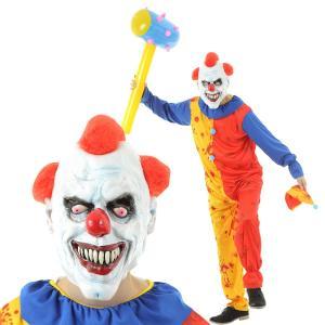 ハロウィン コスプレ ホラーピエロ 怖いピエロ クラウンマスク ホラーマスク ハロウィン ピエロ仮装 衣装 コスプレ コスチューム 激レア Xmas