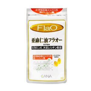 亜麻仁油フラオーカプセル 180粒入り(30日分) 3袋セット DHA EPA α-リノレン酸 makino