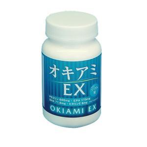 オキアミEX オキアミオイルサプリメント 90粒入り(30日分) オメガ3系脂肪酸 DHA EPA makino