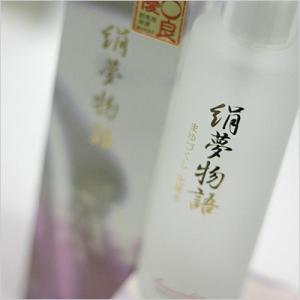 絹夢物語 絹のエキス まゆづくし化粧水100ml スキンケア 美肌 肌荒れ 乾燥 敏感肌|makino