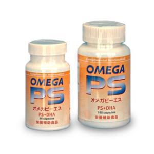 オメガピーエス(OMEGA PS) 180粒入り(60日分) 大豆セリン PS DHA EPA makino