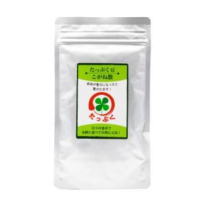 ムクナ豆のサプリ たっぷく豆こがね散 100g(約1ヶ月分) 粉末 サプリメント|makino
