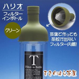 サイズ:750cc 材質:耐熱ガラス(国産) 商品説明:ワインのように食事の時に水出し茶を愉しんでい...