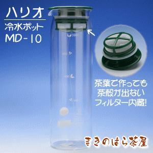 メーカー:HARIO ハリオ サイズ:1リットル(1000cc) 材質:耐熱ガラス(国産) 商品説明...