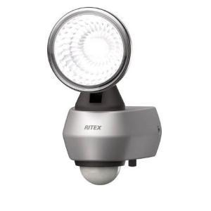 ライテックス 10W LEDセンサーライト  LED-AC1010 makinokikou