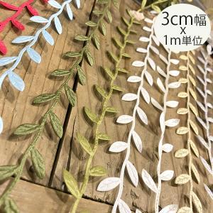 <メール便可>インテリアフェイクグリーンテープ造花 ボタニカルリーフリボン 観葉植物 ハンギンググリ...