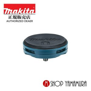 メーカー希望小売価格はメーカーサイトに基づいて掲載していますml104充電式ワークライト用のマグネッ...