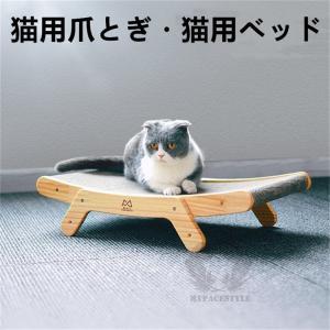 猫用爪とぎ つめとぎ ダンボール 段ボール 爪やすり 爪研ぎ 爪磨き 猫ハウス 室内用 ペット用品 ...