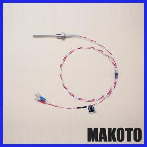 ネジ込みタイプ温度センサー 測温抵抗体センサー リード線1m付|makoto-keiki
