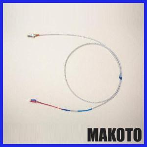 ネジ取付タイプ温度センサー K熱電対センサー リード線1m付|makoto-keiki