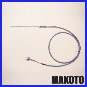 スタンダードタイプ温度センサー 測温抵抗体 φ3.2 150mm リード線1m付|makoto-keiki