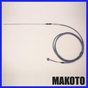 スタンダードタイプ温度センサー 測温抵抗体 φ3.2 250mm リード線2m付|makoto-keiki