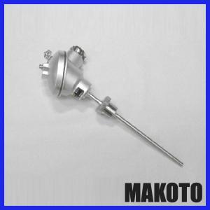 端子箱型温度センサー ネジ取付タイプ 測温抵抗体 φ6.4 250mm|makoto-keiki