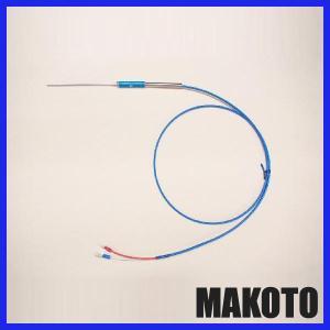 シースタイプ温度センサー K熱電対 φ1.6 100mm リード線1m付|makoto-keiki