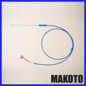 シースタイプ温度センサー K熱電対 φ1.6 150mm リード線1m付|makoto-keiki